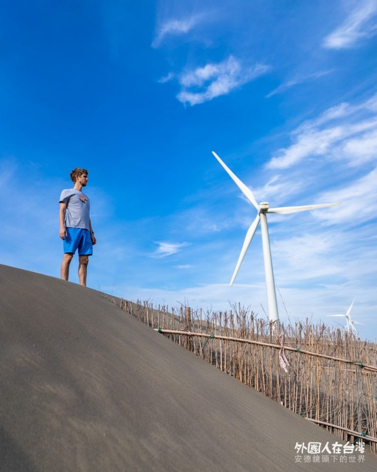 觀音草漯風力發電機