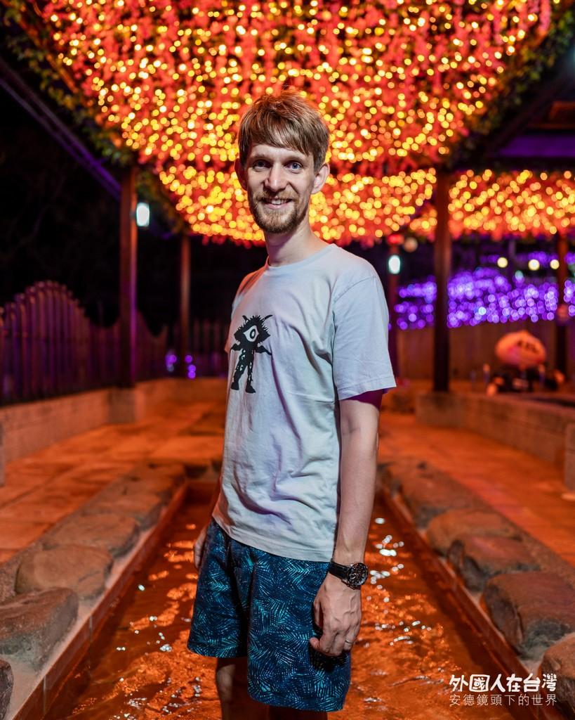 安德在四重溪溫泉公園裡面泡溫泉