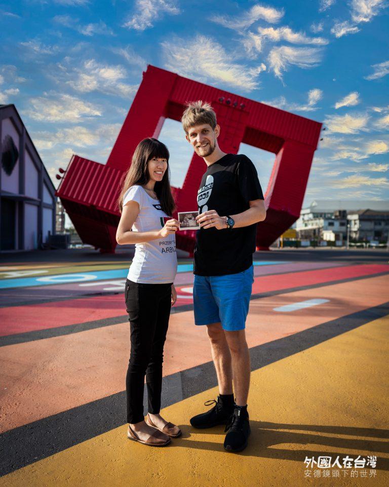 安德和老婆在駁二藝術特區